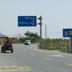 As long as you know the Chinese character for the place you are going, you can get around.