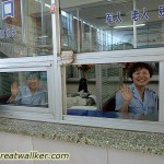 I told these ladies at the bus station in Zhangjiakou what I was doing, and they were all smiles every time I met them!