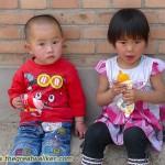 China_08821_070610