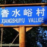 China_09496_060710