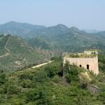 Great Wall on Ganchayu looking Eastwards.
